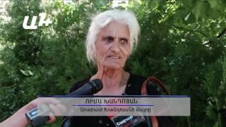 «Արդարությունը պիտի հաղթի»  Արարատ Խանդոյանի մայր