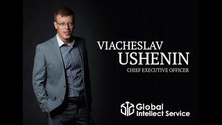 Выступление СEO Global Intellect Service Вячеслава Ушенина на Дне Рождении компании. (15.07.2017)