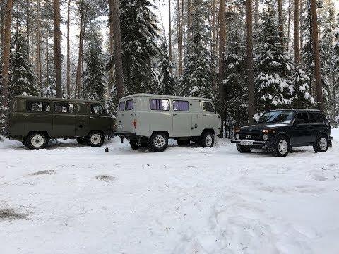 УАЗ 452 (буханка) Vs Лада Нива по снегу