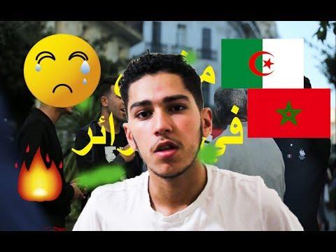 Marocain En Algerie , Anes Tina , مغربي في الجزائر 'REACTION' ردة فعل مغربي