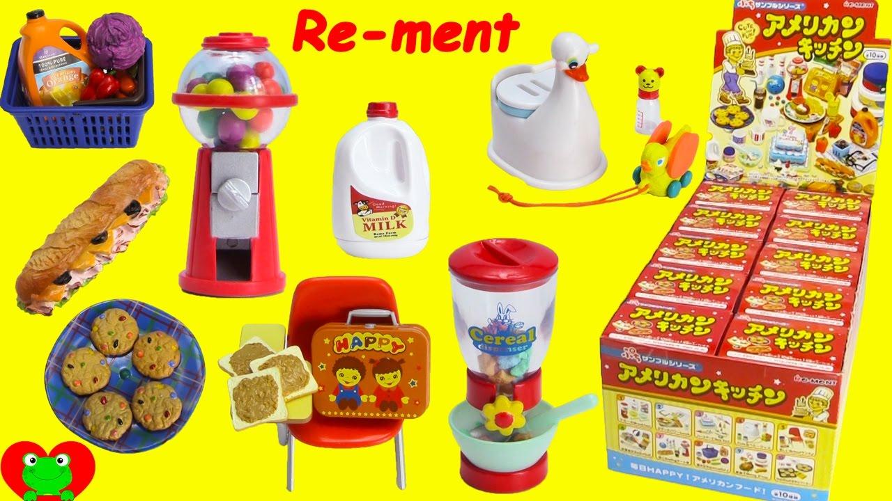 rement