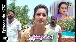 Swathi Chinukulu   19th April 2019   Full Episode No 1757   ETV Telugu
