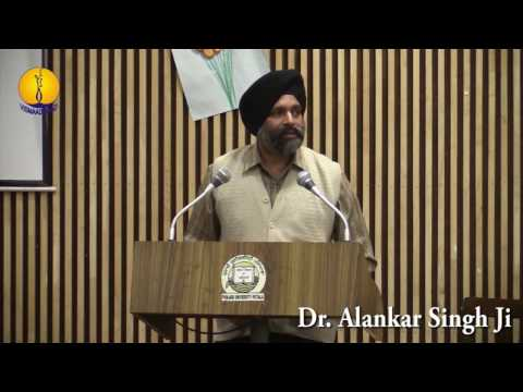 Seminar on Gurmat Sangeet achievements and prospects: Dr  Alankar Singh Ji