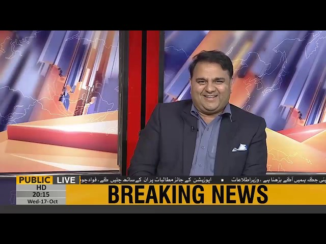 Information Minister Fawad Chaudhry response over Khursheed Shah speech in National Assembly today