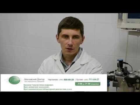 Вопросы иммунологу, вирусная инфекция, аллергия, температура