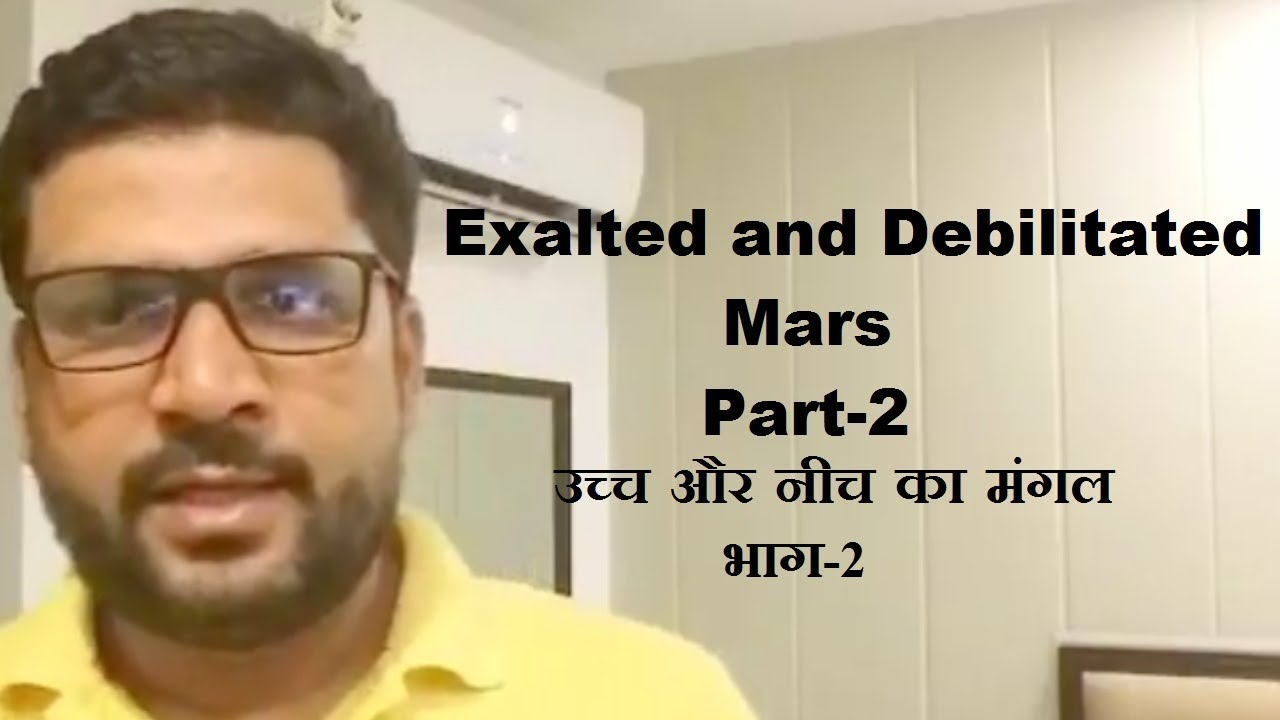 Mars Exalted and Debilitated (Mars in Cancer, Mars in