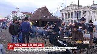 видео Чернігів - Північна столиця Україна — «Ukrainian Tour»