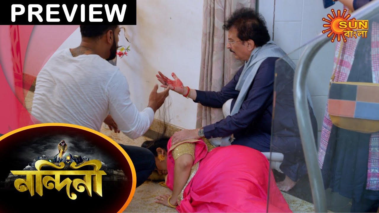 Nandini - Preview | 2 March 2021 | Full Episode Free on Sun NXT | Sun Bangla TV Serial
