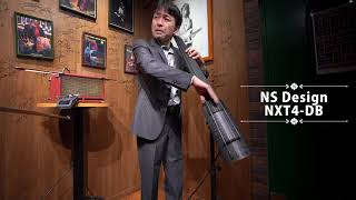 【池部楽器店】NS Design NXT4-DB
