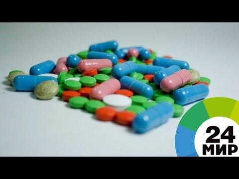 Армения разрабатывает лекарство против онкологии и старения - МИР 24