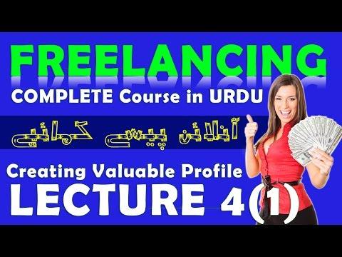 Freelancing in URDU Magical Skills Lecture 4 Part 1