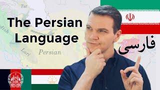 The Persian Language IN DEPTH