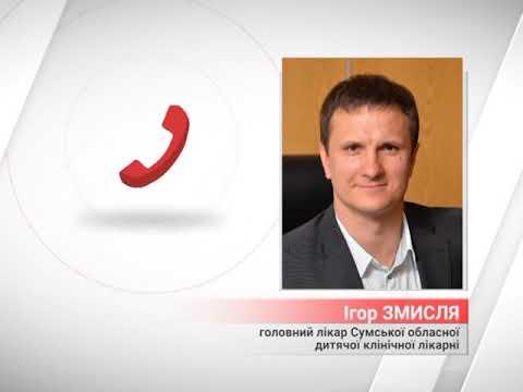 Телеканал ATV: Новини 24 березня 2020