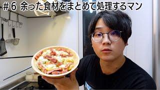 虫眼鏡の放送部:テレビで観た日本一のポテサラを作ってみたい