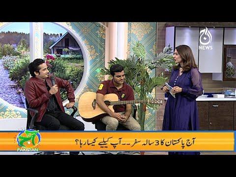 8 Oct 2018 Say 8 Oct 2021 Tak Ka Safar   Aaj Pakistan with Sidra Iqbal   Aaj News
