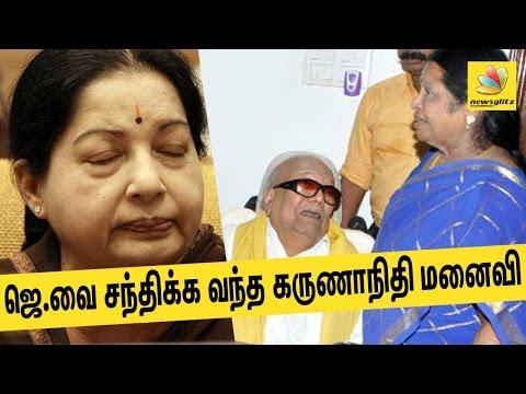 Karunanidhi's wife Rajathi Ammal meets Sasikalaa, enquires about Jayalalitha's health