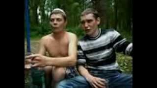 Пьяные чуваки жгут.mp4