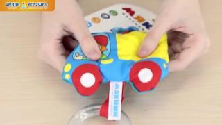 Мягкая игрушка-подвеска «Машинка» (Мякиши)