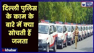 Public Opinion on Delhi Police Thrashing Sikh Auto Driver, दिल्ली पुलिस Delhi Police