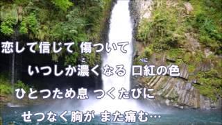 渥美二郎 - 愛が欲しい