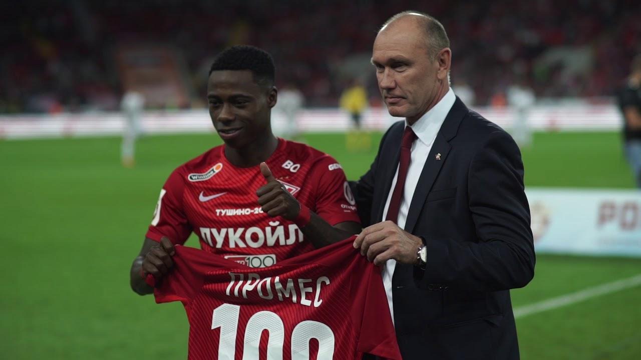 Чемпионат России: Спартак — Рубин