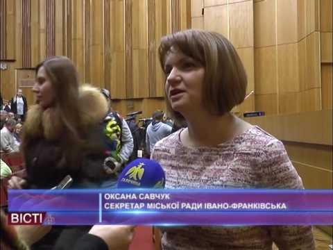 7грудня вУкраїні відзначається День місцевого самоврядування