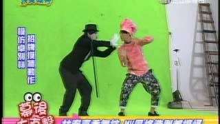 20091014三立完娛林宥嘉看見什麼吃什麼MV拍攝花絮
