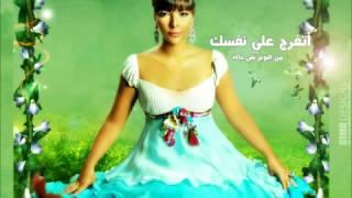 assala atfarag 3ala nafsak أصاله اتفرج علي نفسك youtube