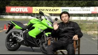 カワサキ(Kawasaki) Ninja400Rのインプレッション thumbnail