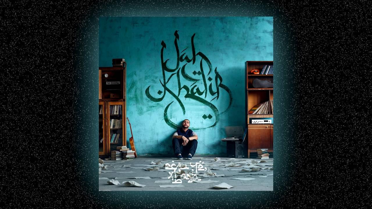 Скачать музыку jah khalib лейла.