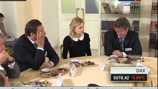 Путин. Чтиво. Донцова. Встреча с писателями. (sl)
