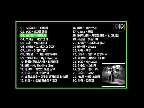 Download 2006년도 히트곡 베스트 TOP 30