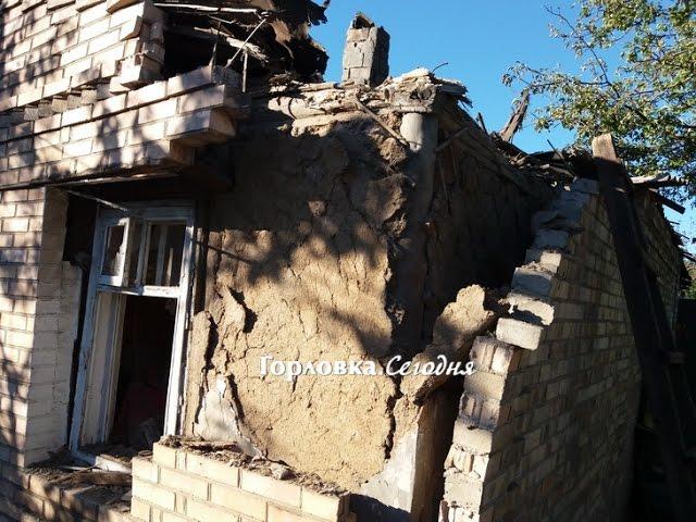 Последствия обстрела Горловки со стороны ВСУ в ночь на 29 августа. Ул. Космонавта Пацаева