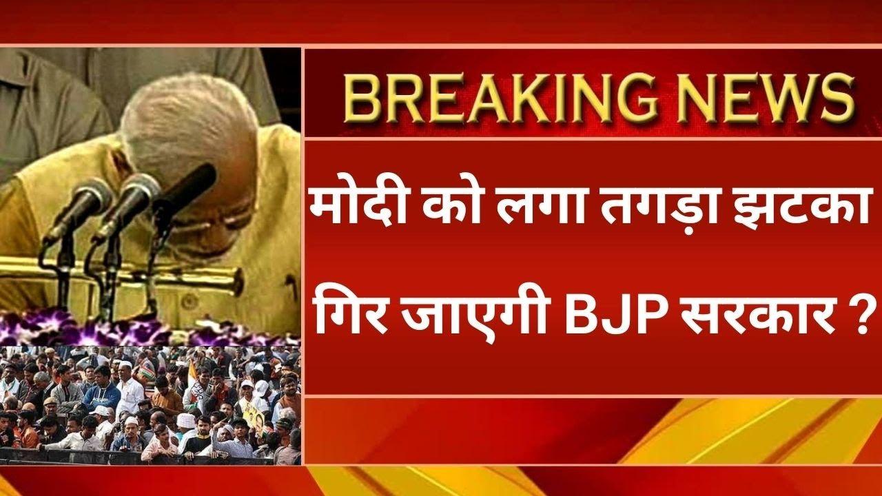 LIVE : BJP || HARYANA || KHATTAR SARKAR || DUSHYANT CHAUTALA || PM Modi