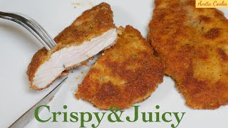 Crispy Breaded Chicken Recipe