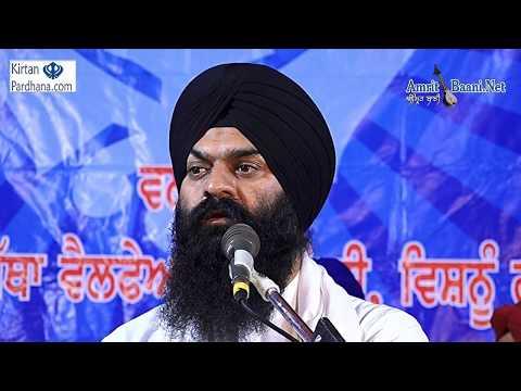 Bhai Gagandeep Singh Ji (Ganganagar Wale) 9sep 2017 Shimla Park Vishnu gar