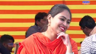 RC Dance 2018 #Yaara Ki Ram Rami #Haryanvi Dance #RC Upadhyay #Sapna Studio # Keshu Haryanvi