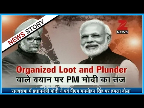 PM Narendra Modi attacks former PM Manmohan Singh in Rajya Sabha