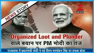 PM Narendra Modi attacks former PM Manmohan Singh in Rajya Sabha