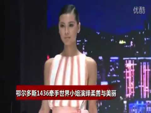 Miss World 2012 - China in Top Model Highlight Videos De Viajes