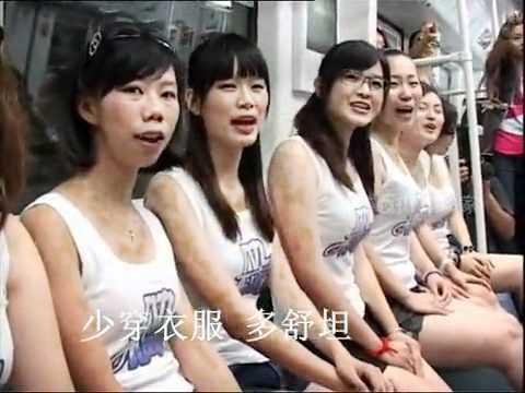 Nhóm thiếu nữ cởi áo ủng hộ bảo vệ môi trường.flv