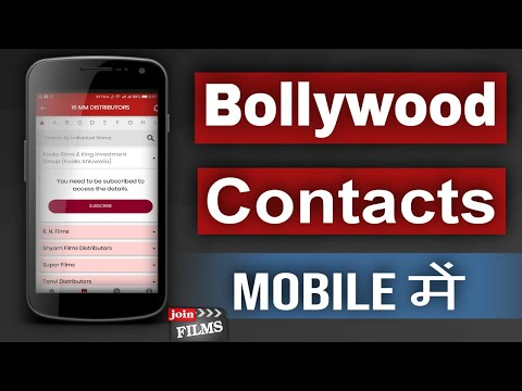 Get Contact Details Of Bollywood Industry | The Film India Directory | #FilmyFunday | Joinfilms