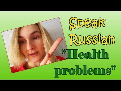 Speak Russian (Health problems!)