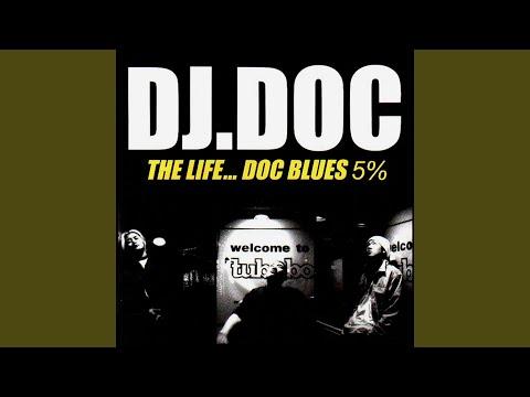 The Life… DOC Blues