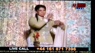 punjabi daga dm tv manchester