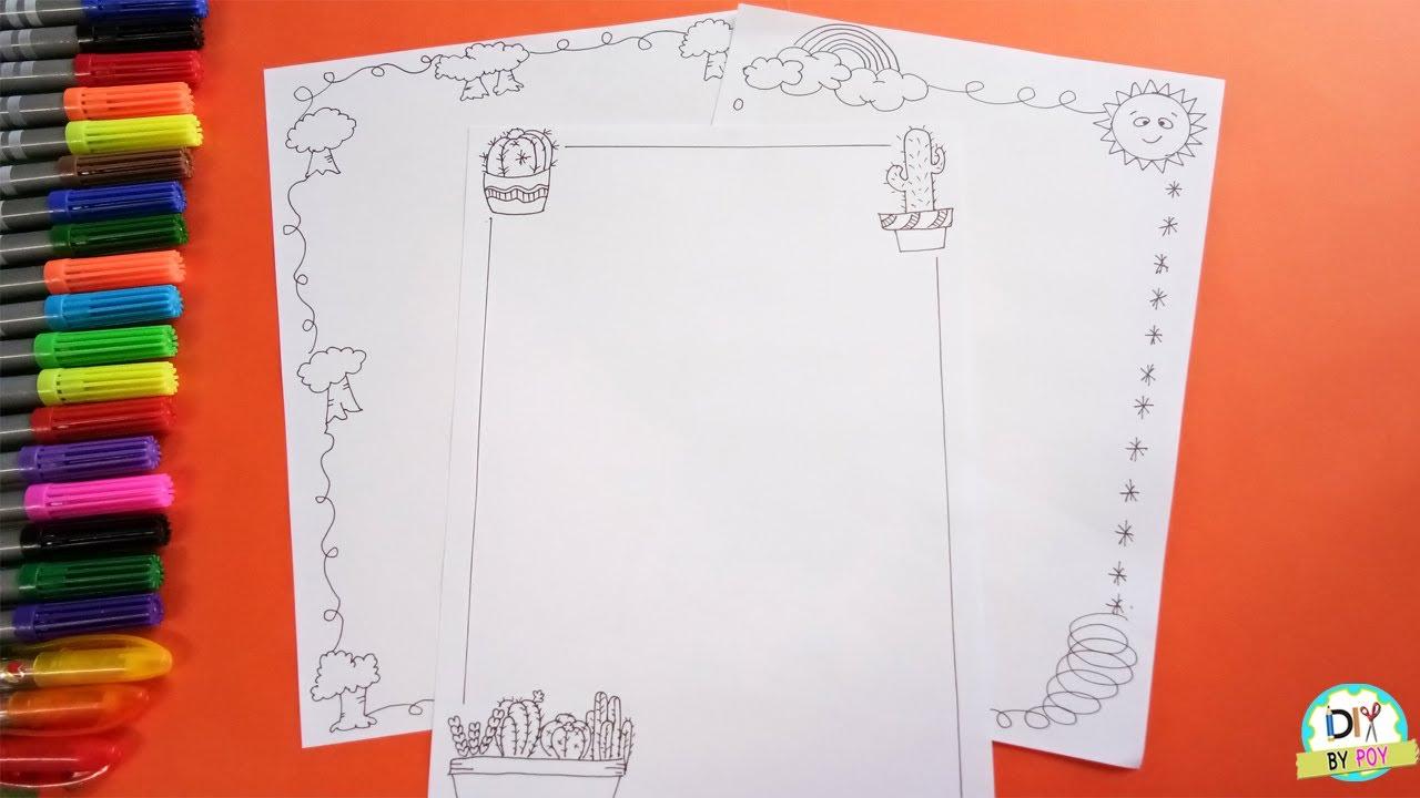 แบบเส้นขอบตกแต่งใบงาน Part4 [Border designs on paper]