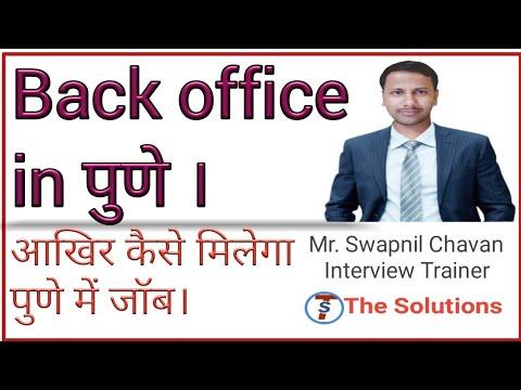 Back Office Jobs In Pune