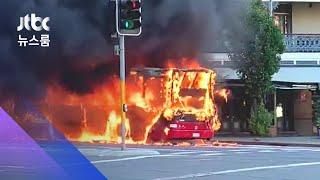 호주 시드니서 불길 휩싸인 버스…폭발음도 잇따라 / JTBC 뉴스룸