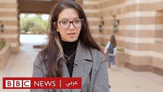 من هي نادين أشرف التي شجعت ضحايا التحرش في مصر على البوح؟