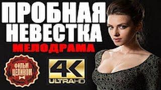 Najlepsze filmy 2016 HD - TRIAL siostra-2016 - ROSYJSKI nowy melodramat